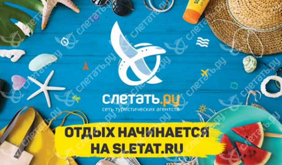 Разгар сезона отпусков: где подобрать тур по выгодной цене - Новости Калининграда