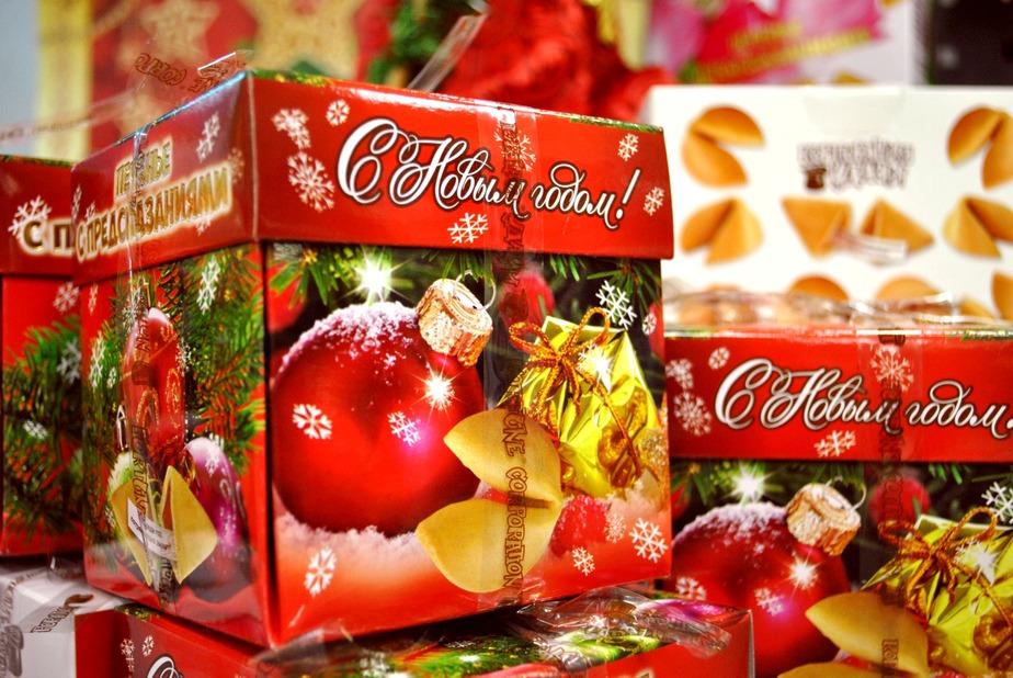 """За новогодними подарками любимым в """"Книги и Книжечки"""""""