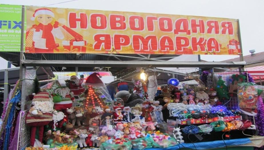 На Центральном рынке открывается новогодняя ярмарка