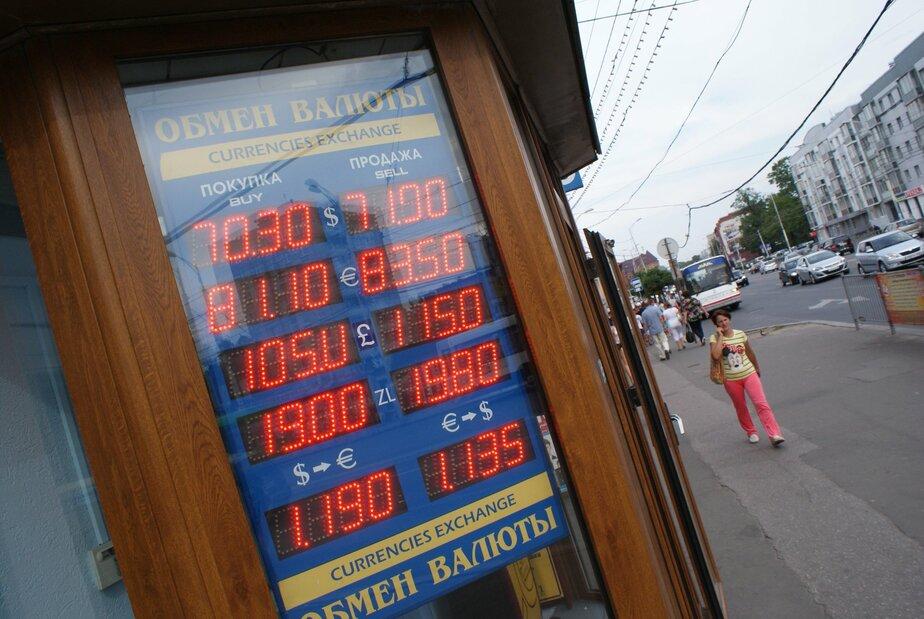 Минэкономразвития: в течение двух лет инфляция и курс доллара будут расти, доходы населения — падать - Новости Калининграда