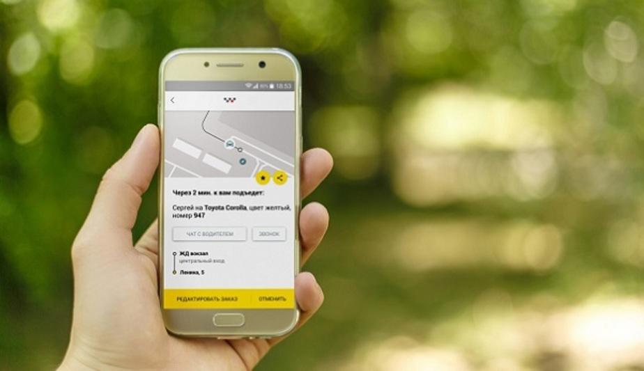 Технологии побеждают живое общение: почему заказывать такси через приложение удобнее - Новости Калининграда