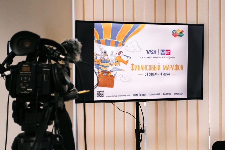 Увидеть мир и не разориться: финансовый консультант дала мастер-класс калининградским путешественникам - Новости Калининграда