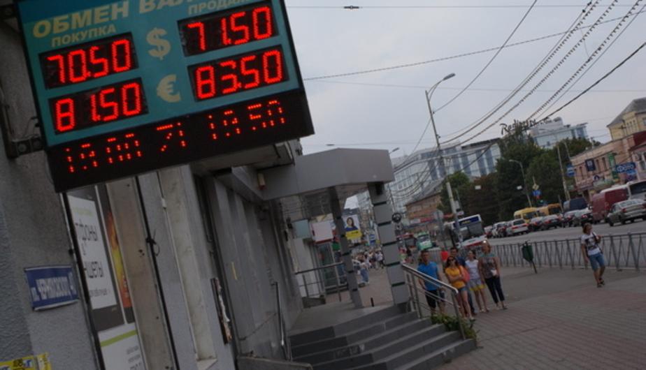 Финансисты рассказали, как курс рубля будет двигаться в начале осени  - Новости Калининграда
