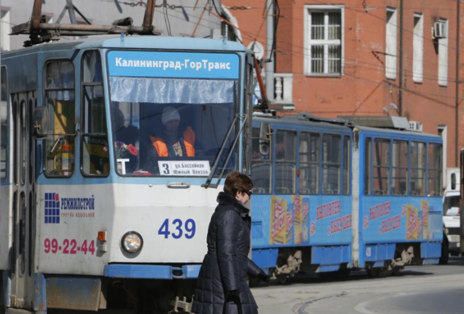 В Калининграде перестал ходить трамвай №3 - Новости Калининграда