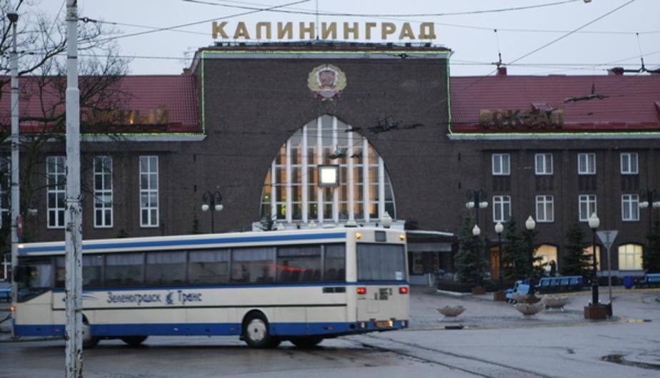 На Южном вокзале калининградец пытался продать гранату за 2 тыс. рублей