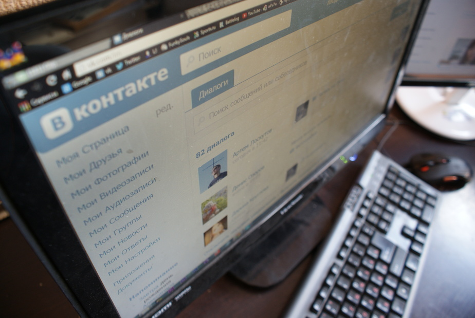 Россияне предлагают удалять из соцсетей аккаунты умерших - Новости Калининграда