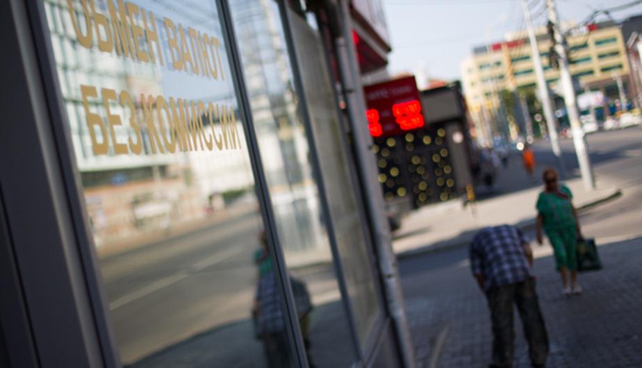 Биржевой курс доллара превысил 68 руб. впервые за полгода - Новости Калининграда