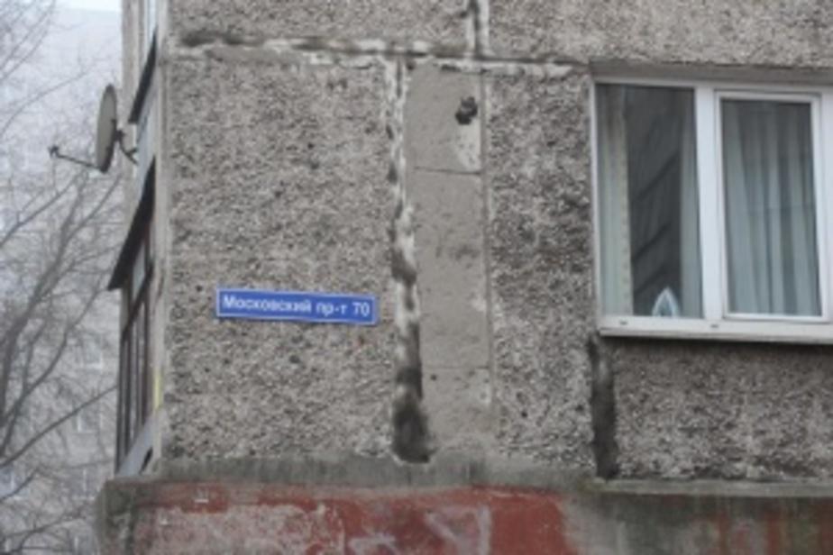 Судьбу дома на Московском проспекте решит межведомственная комиссия - Новости Калининграда
