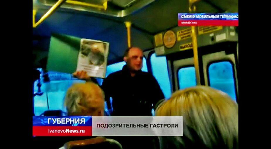 Фальшивый благотворительный фонд из Калининграда отправился гастролировать по России  - Новости Калининграда