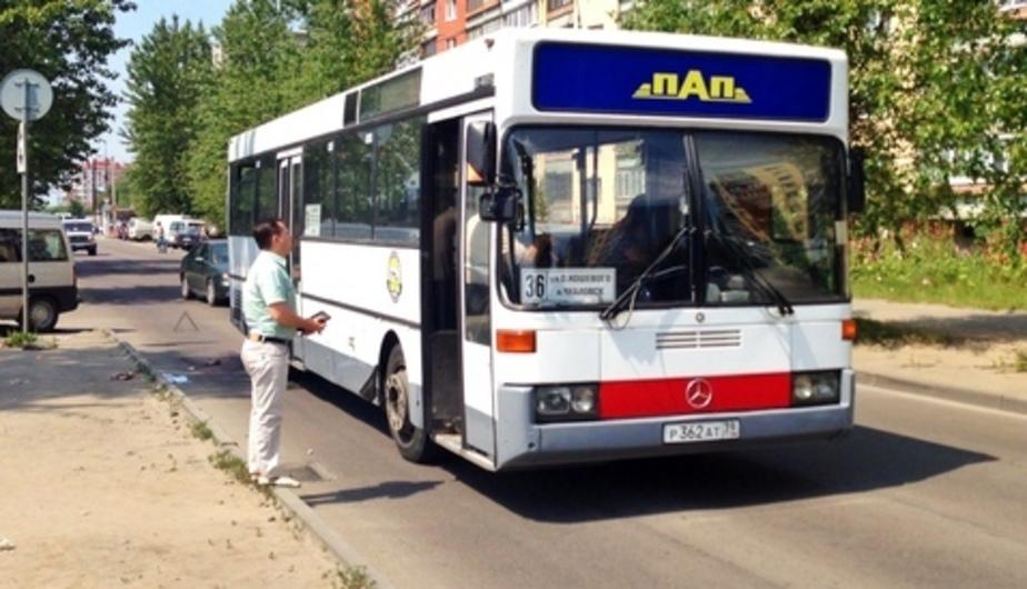За смерть сбитой автобусом калининградки родные отсудили полмиллиона рублей - Новости Калининграда