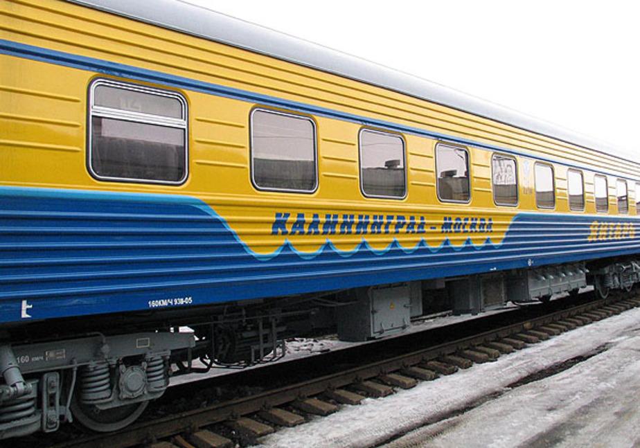 Вводится новый график движения поездов до Москвы, Адлера и Челябинска
