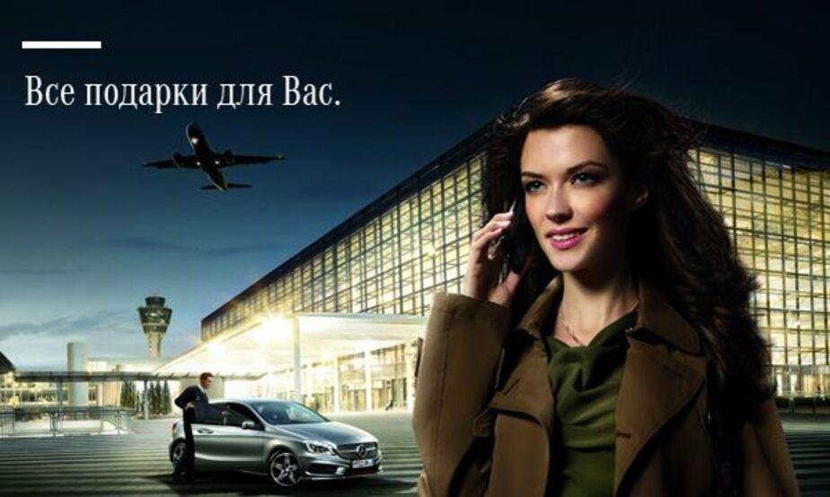 """""""Евролак"""": все подарки для вас - Новости Калининграда"""