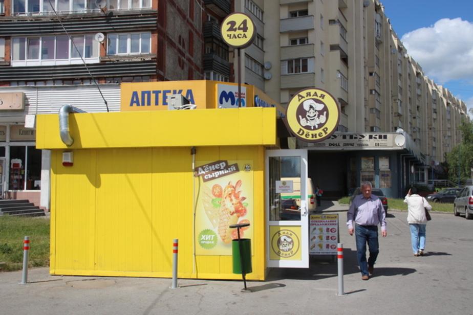 В Калининграде снесут 95 торговых павильонов - Новости Калининграда