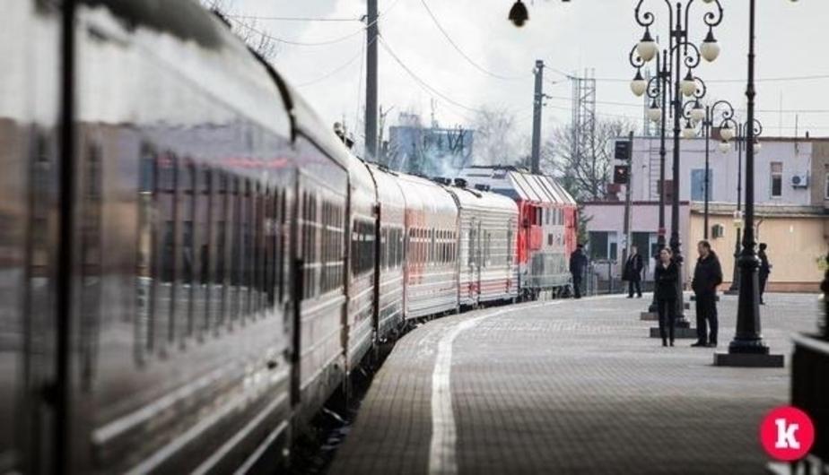 На весенних каникулах школьникам дадут скидку 50% в поездах дальнего следования - Новости Калининграда