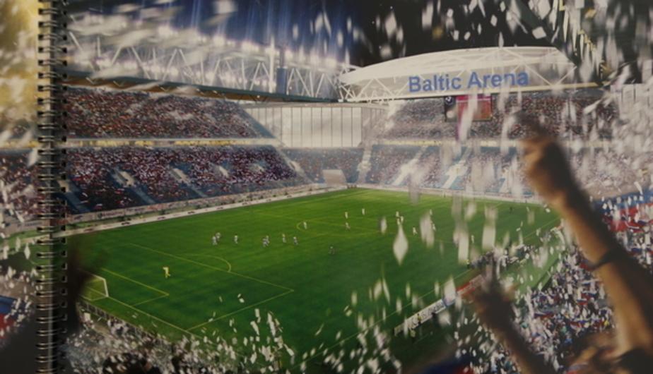 В Калининграде болельщиков ждёт бесплатный Wi-Fi на стадионе