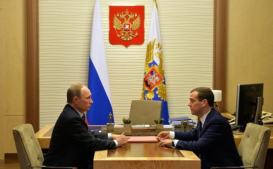 В России ликвидируют Росграницу и Росфиннадзор