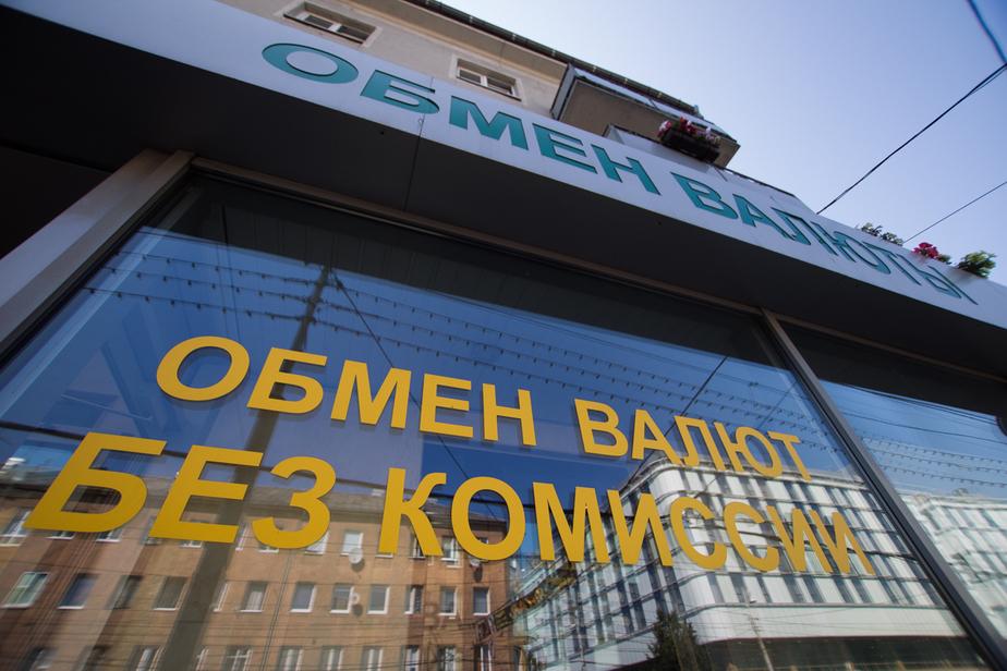 Курсы евро и доллара опустились на пять рублей - Новости Калининграда