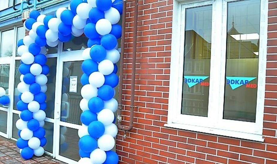 В честь своего дня рождения медицинский центр дарит калининградцам 30-процентные скидки на процедуры - Новости Калининграда