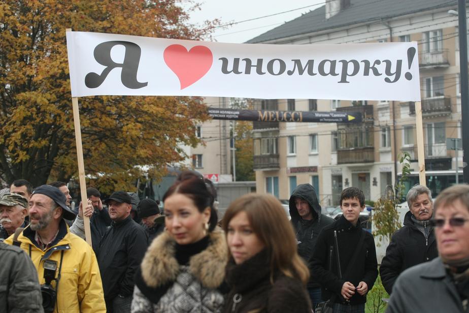 Правительство РФ не поддержало законопроект об отмене транспортного налога с 2016 года - Новости Калининграда