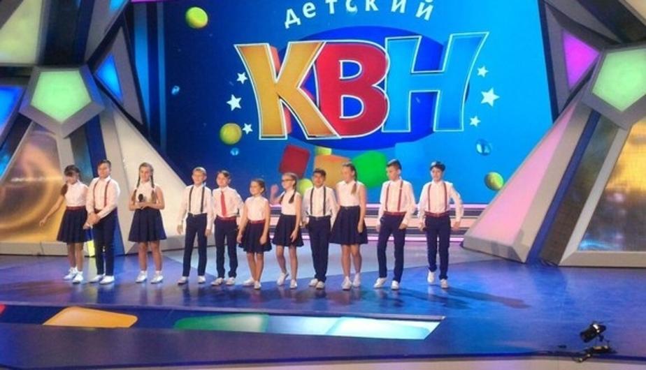 """На канале """"Карусель"""" показали выступление калининградских школьников в детской лиге КВН (видео) - Новости Калининграда"""