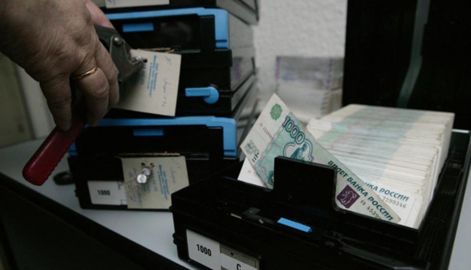 Берём кредит, открываем счёт: какой банк выбрать - Новости Калининграда