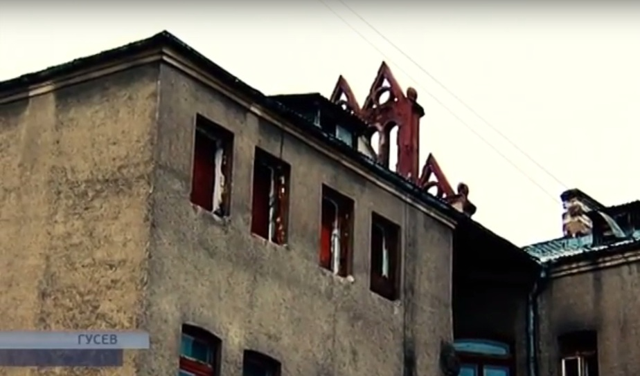 В Гусеве разрушается здание народного банка на ул. Толстого  - Новости Калининграда