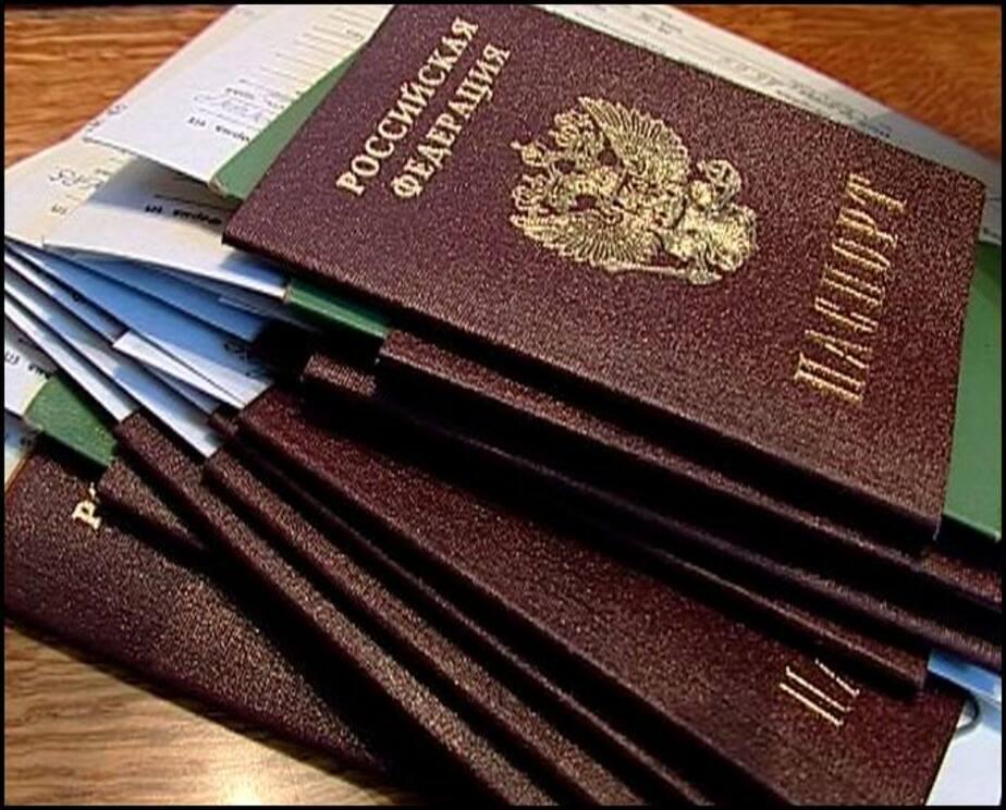 На границе оштрафовали калининградца с просроченным паспортом - Новости Калининграда