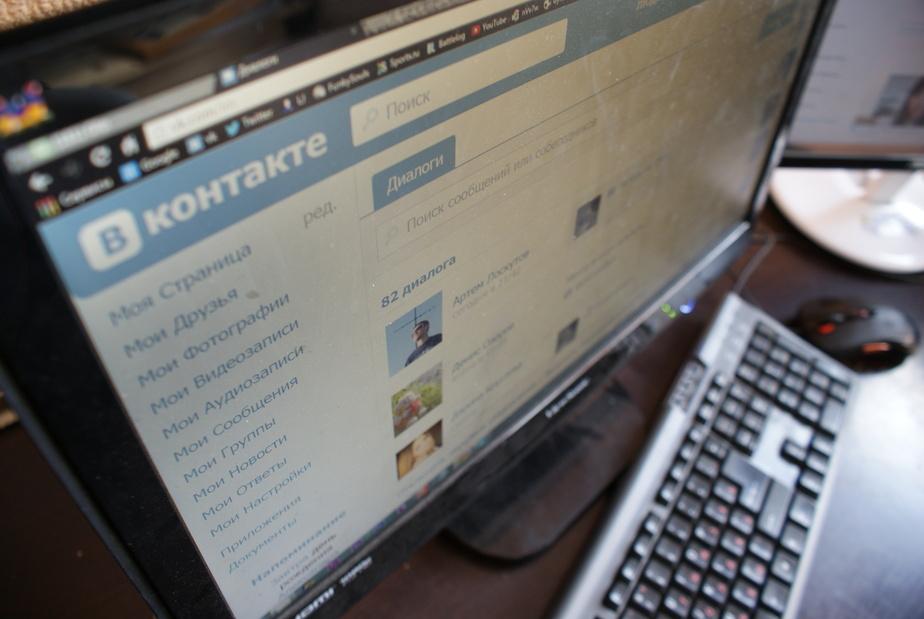 """В работе """"ВКонтакте"""" произошел сбой - Новости Калининграда"""