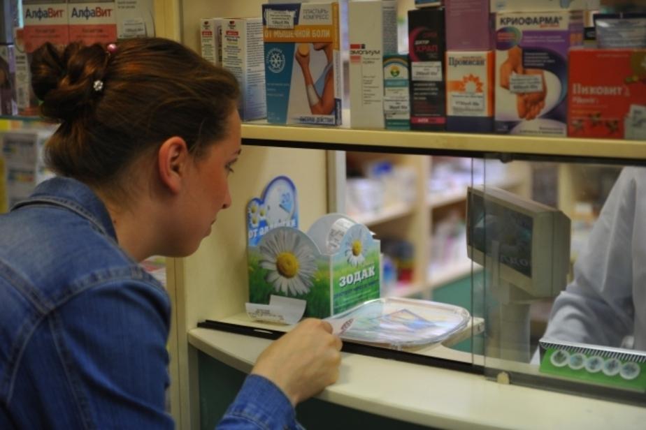 Российские ученые проводят испытания нового антибиотика - Новости Калининграда