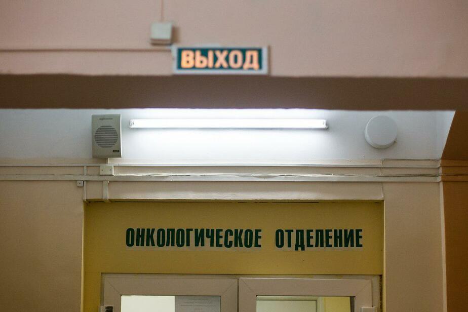 В Калининграде собирают деньги на операцию онкобольной воспитательнице детсада - Новости Калининграда