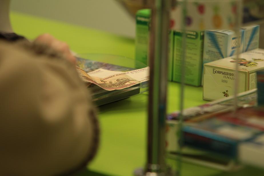В аптеках Балтийска нашли просроченные лекарства и детское питание - Новости Калининграда