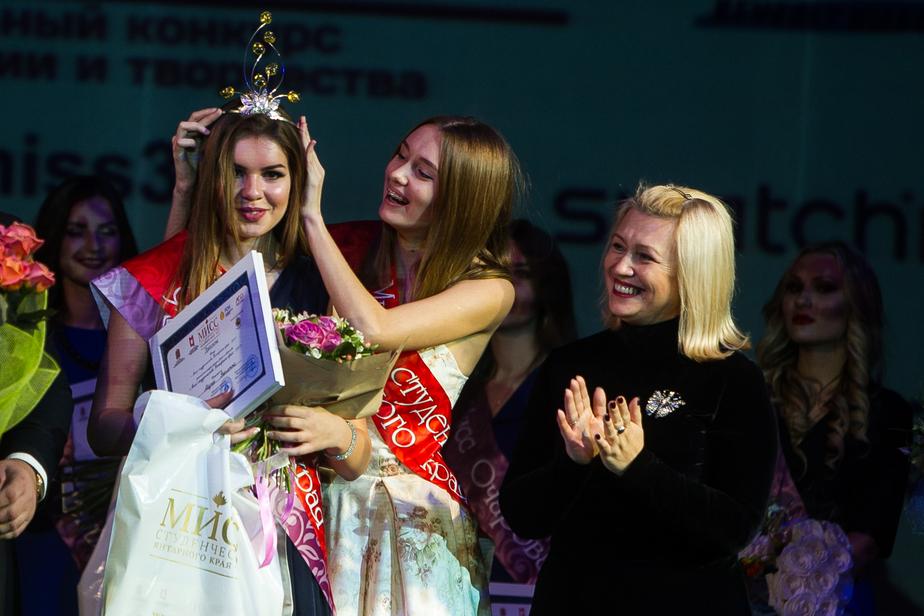 В Калининграде выбрали самую красивую студентку года (фото)