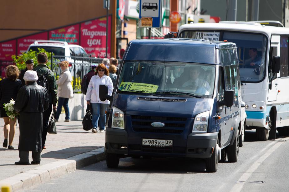 В калининградских маршрутках начали сообщать о времени и месте проведения публичных слушаний - Новости Калининграда