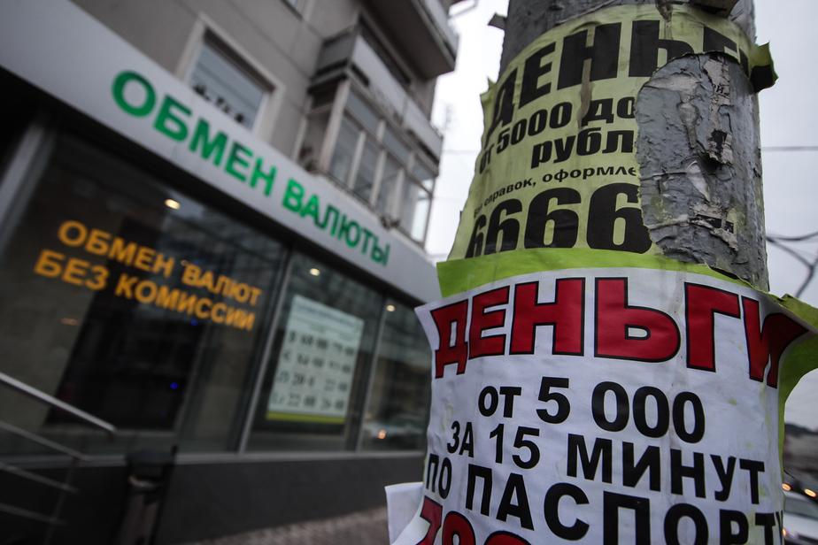 Рубль обновил минимум к доллару с начала апреля  - Новости Калининграда