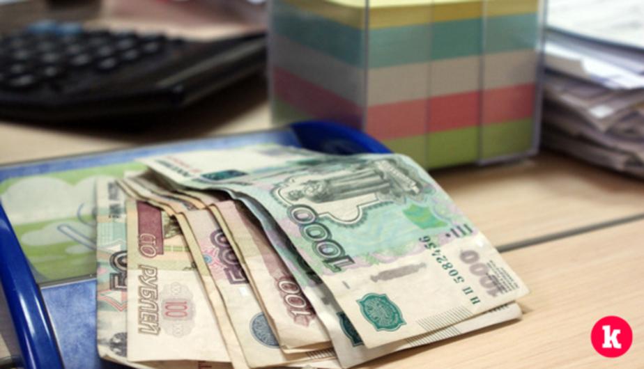 В Калининградской области установили новую величину прожиточного минимума - Новости Калининграда