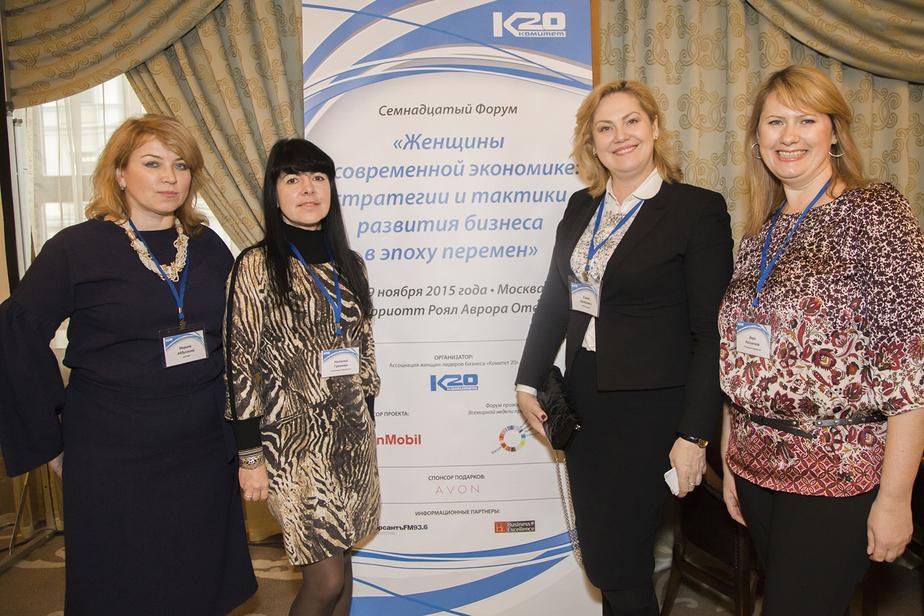 Как выжить в кризис: в Калининграде пройдёт уникальный семинар-тренинг для женщин-предпринимателей