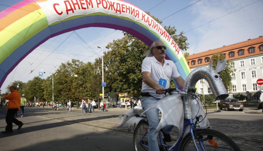 Полная программа дня города в Калининграде с картой — на Клопс.Ru - Новости Калининграда