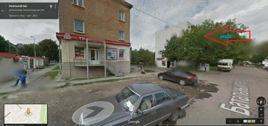 Обворованному в Калининграде благотворительному центру грозит выселение за долги  - Новости Калининграда