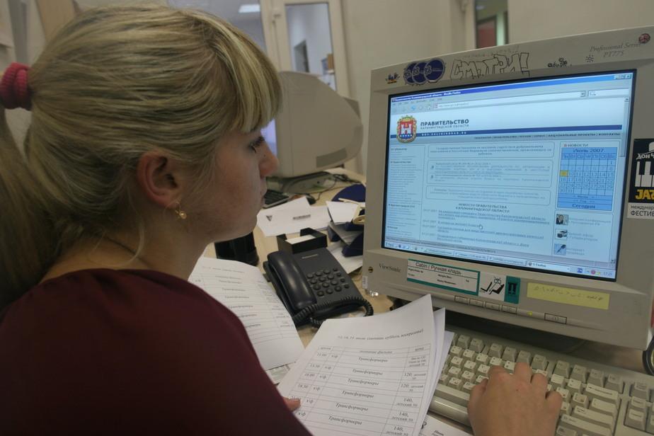 Правительство запретило использовать иностранный софт в госучреждениях - Новости Калининграда