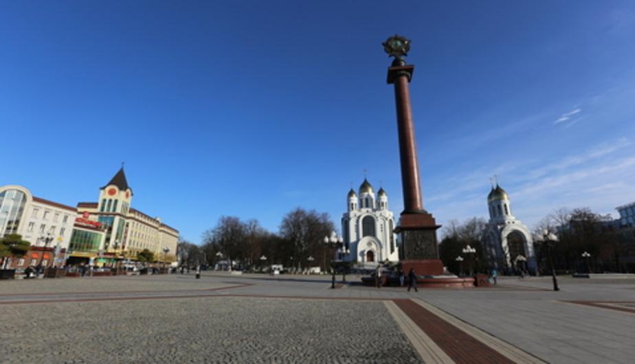 Генеральный план Калининграда будет готов на полгода позже - Новости Калининграда