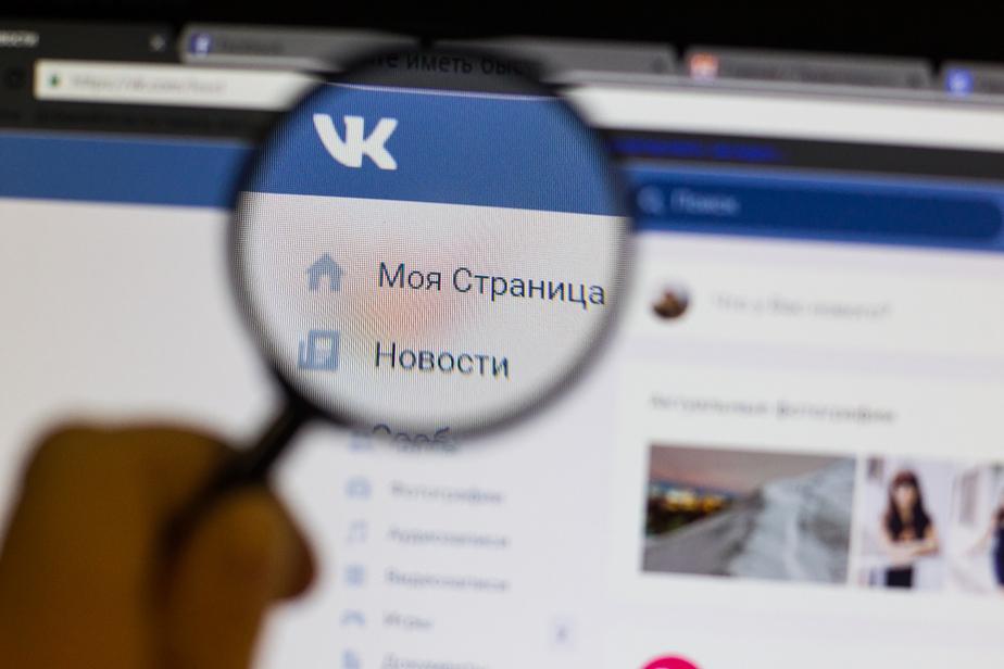 """На сайте """"ВКонтакте"""" появится новый пункт меню - Новости Калининграда"""