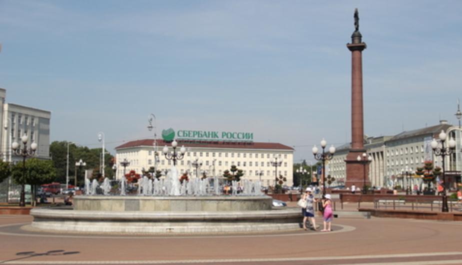Калининградская область — в списке регионов, которые лучше других переживают кризис