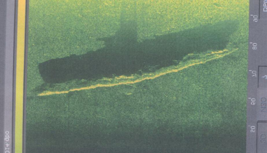 Калининградские океанологи займутся поиском затонувшей во время войны подводной лодки - Новости Калининграда