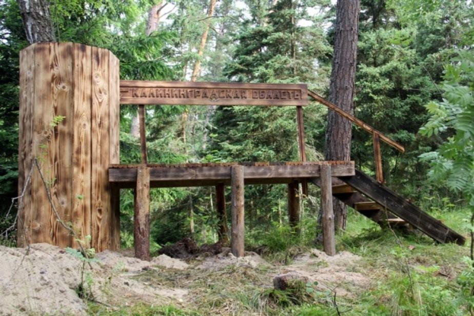 Австралийский художник построил туннель из Литвы в Калининград - Новости Калининграда
