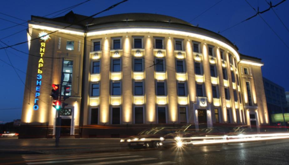 Янтерьэнерго открывает горячую линию, на которую можно будет звонить в новогодние праздники - Новости Калининграда