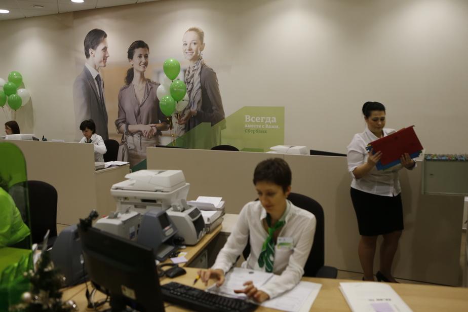 С понедельника Сбербанк cнизил ставки по ипотеке  - Новости Калининграда
