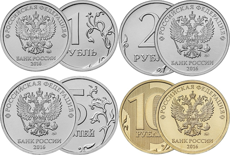 В новом году российские монеты изменят свой внешний вид