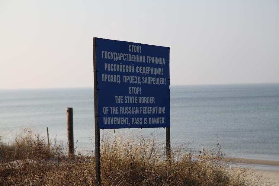 Фото: пресс-служба Пограничного управления ФСБ России по Калининградской области