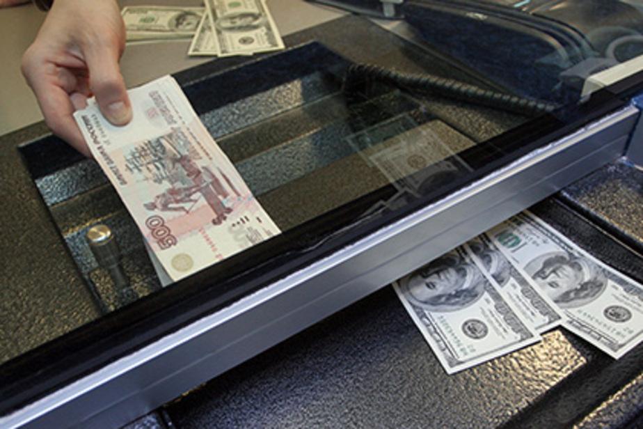 Экономисты рассчитали, сколько будет стоить доллар при цене нефти в $30