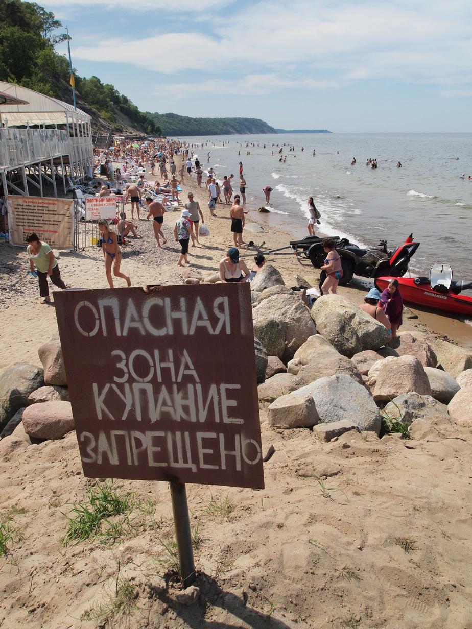 За лето в калининградских водоёмах утонули 40 человек, большинство были пьяны  - Новости Калининграда